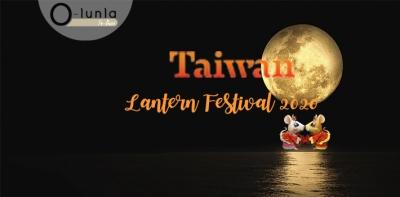 Taiwan Lantern Festival 2020